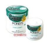 ●送料無料 ユニリーバ ポンズ ふきとるコールドクリーム 270g POND'S Unilever