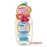 ●送料無料 明色 無香料ピュアアストリンゼン 乾燥性敏感肌用化粧水 170ml Pure Astringent MEISHOKU