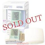 ●送料無料 シチズン 電子血圧計 CH657F-PM(ペパーミント)手首式 CITIZEN