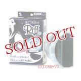 ●送料無料 【●お取り寄せ】小林製薬 あせワキパット リフ レギュラー ブラック 20枚 Riff kobayashi