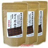 ●送料無料  河村農園 国産 どくだみ茶 3g(15包入)×3個セット kwfa