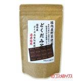 ●送料無料 国産 どくだみ茶 3g×15包入 kwfa