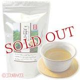 ●送料無料 ゆずか 国産 ごぼう茶 50g yuzuka