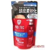●送料無料 ライオン プロテク 頭皮ストレッチシャンプー つめかえ用 230g  PRO TEC LION