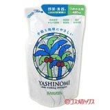 ●送料無料 サラヤ ヤシノミ洗剤 つめかえ用 480ml YASHINOMI SARAYA