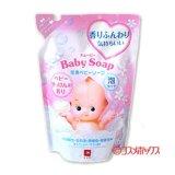 ●送料無料 牛乳石鹸 キューピー 全身ベビーソープ 泡タイプ つめかえ用 ベビーせっけんの香り 350ml COW