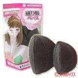 ●送料無料 ノーブル フルリフアリ 盛り髪ベース 大・小各1個入 Flulifuari NOBLE