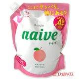 ●送料無料 クラシエ ナイーブ ボディソープ 桃の葉エキス配合 詰替用 1600mL naive Kracie