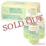 ●送料無料 ケース販売 伊藤園 2つの働き カテキン緑茶 PET 350ml×24本