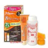 ●送料無料 ビゲン 香りのヘアカラー 乳液 白髪用早染めタイプ 5 ブラウン hoyu Bigen