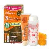●送料無料 ビゲン 香りのヘアカラー 乳液 白髪用早染めタイプ 2 より明るいライトブラウン hoyu Bigen