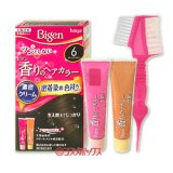 ●送料無料 ビゲン 香りのヘアカラー クリーム 白髪染め 早染めタイプ 6 ダークブラウン Bigen hoyu