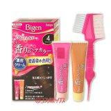 ●送料無料 ビゲン 香りのヘアカラー クリーム 白髪染め 早染めタイプ 4 ライトブラウン Bigen hoyu