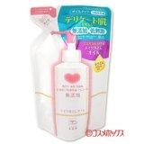 ●送料無料 牛乳石鹸 カウブランド 無添加メイク落としオイル つめかえ用 130mL COW