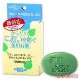 ●送料無料 ユゼ からだのにおいを防ぐ薬用石鹸 110g