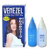 ●送料無料 ダリヤ ベネゼル ウェーブパーマ液 ダメージヘア用 全体用 VENEZEL