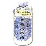 ●送料無料 風呂用 紫蘇木酢液(入浴剤) 490ml