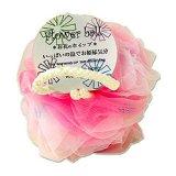 ●送料無料 ヨコズナ フラワーボール ピンク ボディスポンジ yokozuna