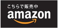コスメボックス Amazon店
