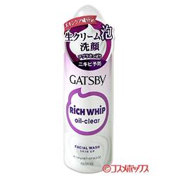 シュワーッと簡単!生クリームのような濃密リッチ泡洗顔