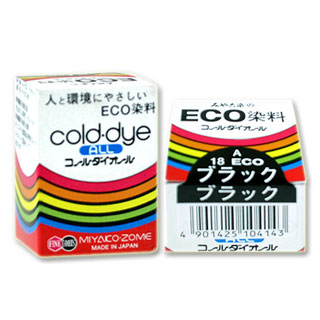 人と環境にやさしいECO染料