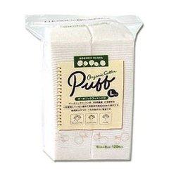 画像1: オーガニックコットンパフ 無農薬有機栽培綿100% Lサイズ 120枚入り