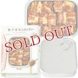 2個セット販売 国分 K&K 缶つまレストラン ベーコン(ダイスカット) 厚切りベーコンのハニーマスタード味 固形量65g(内容総量105g)×2個