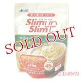 アサヒフードアンドヘルスケア ダイエットサポート スリムアップスリム プレシャス 野菜ポタージュ 360g Vegetable Potage Slim up Slim Precious Asahi food and health care