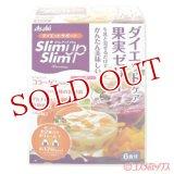アサヒフードアンドヘルスケア スリムアップスリム プレシャス ダイエットケア 果実ゼリー 6食セット Slim up Slim Precious Asahi food and health care