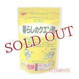 【クエン酸】2個セット販売 ミヨシ 暮らしのクエン酸 330g MiYOSHi