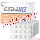 大木製薬 EタミトルHIZ 192粒(グルコサミン・高麗人参含有食品)