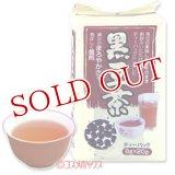 2個セット販売 梶商店 健茶館 黒豆茶 8g×20P ×2個