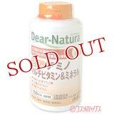 ディアナチュラ 29種 アミノ マルチビタミン&ミネラル 100日分300粒 Asahi Dear-Natura