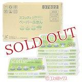 ケース販売 日本製紙クレシア スコッティ ペーパーふきん 400枚(200組)×30個(ケース販売/1個あたり215円)