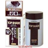 トップシェード カバーヘアー 薄毛対策増毛パウダー 自然な黒色 TopShade yanagiya