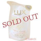 ユニリーバ ラックス ボディソープ ベルベットラグジュアリー つめかえ用 300g LUX Unilever
