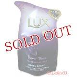 ユニリーバ ラックス ボディソープ フローラルタッチ つめかえ用 300g LUX Unilever