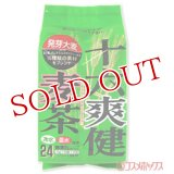 ミタカ 十六爽健麦茶 冷水温水両用 240g(10g×24袋)