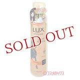 ユニリーバ ラックス 美容液スタイリング ゆるやかウェーブフォーム 130g LUX Unilever
