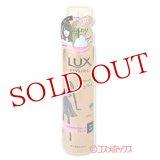 ユニリーバ ラックス 美容液スタイリング ふんわりエアムーブフォーム 130g LUX Unilever