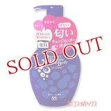 資生堂 専科 パーフェクトバブル フォーボディー 500mL Perfect Bubble for Body SHISEIDO