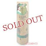 ラックス 美容液スタイリング スーパーハード&キープスプレー 140g LUX Unilever