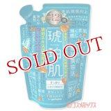琥珀肌 化粧水 すっきりタイプ 詰替用 200mL Kohaku-hada yamano