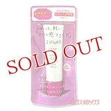 ロート製薬 スガオ エアーフィット CCクリームピンクブライト ピュアナチュラル(明るい肌) 25g SUGAO ROHTO