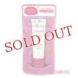 ロート製薬 スガオ エアーフィット CCクリームピンクブライト ピュアオークル(自然な肌色) 25g SUGAO ROHTO