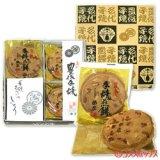 ●送料込価格 菊家 豊後手焼煎餅 12枚入