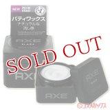 AXE BLACK アックス ブラック カジュアルコントロール パティワックス 65g ユニリーバ(Unilever)