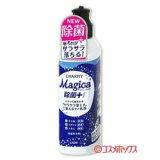 ライオン チャーミー マジカ 除菌+(プラス) シトラスグリーンの香り 220ml CHARMY Magica LION