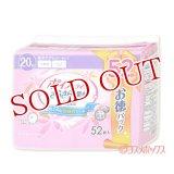 日本製紙クレシア ポイズライナー さらさら吸水スリム(20cc少量用、長さ19cm) お得パック 52枚入 Crecia
