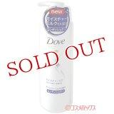 ダヴ モイスチャーケア コンディショナーポンプ 500g Dove Unilever